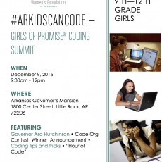 #ARKidsCanCode: Girls of Promise® Coding Summit
